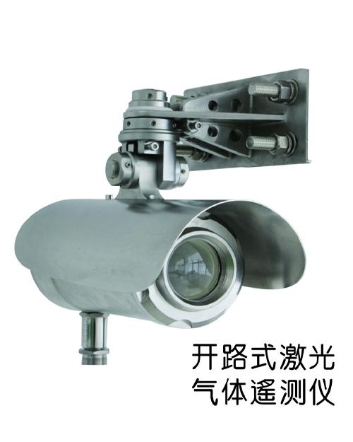 激光氣體探測器